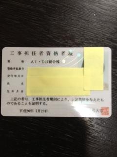 20140901.JPG
