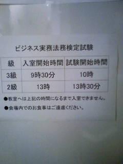 111211_1.JPG