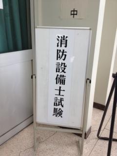 20140119.JPG